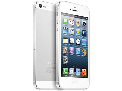 Teléfono móvil de Apple